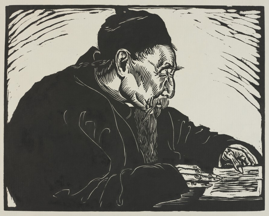 Chiński uczony Lau, Lang, Erwin (1886-1962) (rytownik)